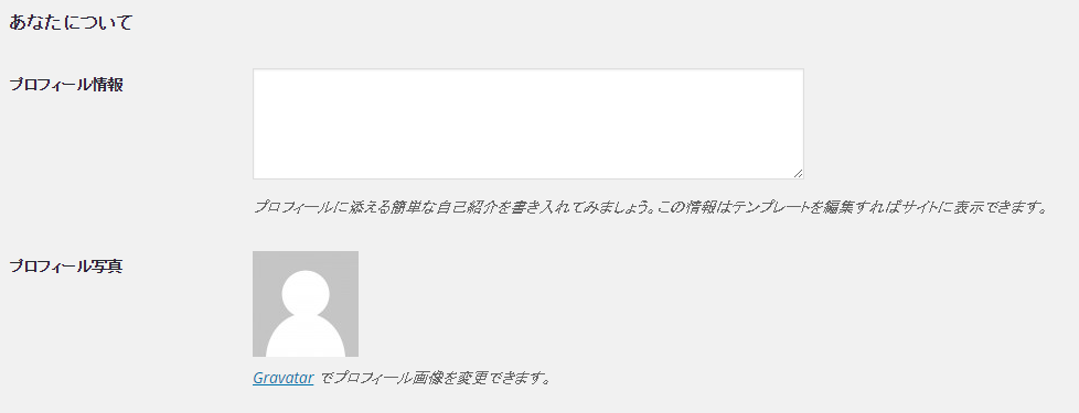 ユーザー設定5