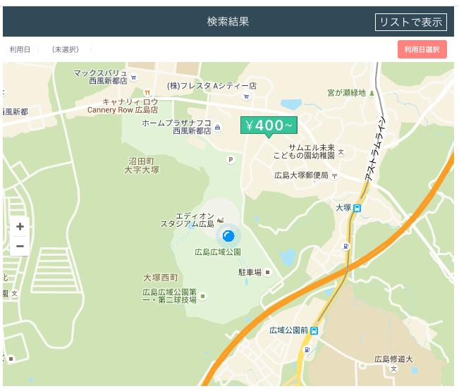 エディオンスタジアム広島付近のakippa提携駐車場