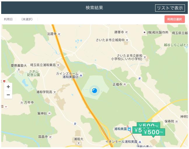 埼玉スタジアム付近のakippa提携駐車場